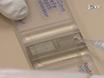 Measuring Phagosome pH by Ratiometric Fluorescence Microscopy thumbnail
